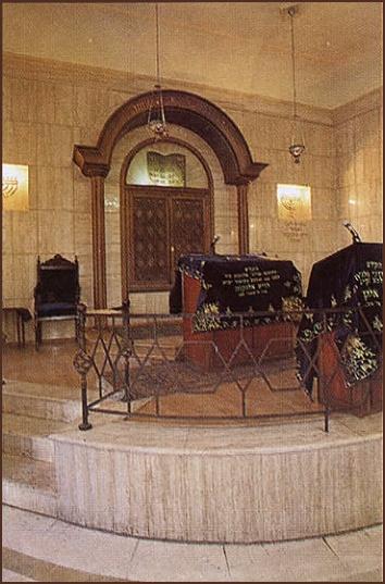 Turkish Jewish Community - Synagogues